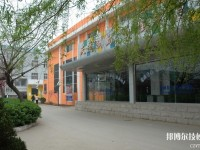 沧州职业技术学院2020年招生办联系电话