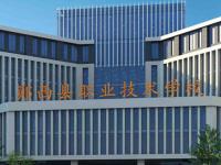 郧西职业技术学校2020年招生简章