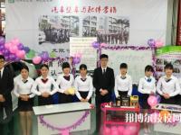 广州交通运输职业学校2020年有哪些专业