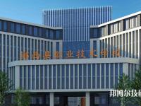 郧西职业技术学校2020年宿舍条件