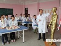 昆明医药职业技术学校2020年有哪些专业