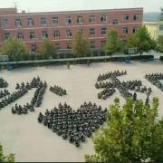 石家庄协和医学中等专业学校