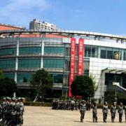 湖南医药卫校