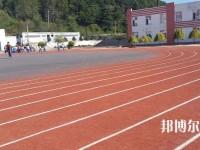 三台县乐安职业高级中学网站网址