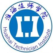 淮海技师学院