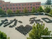石家庄协和医学中等专业学校地址在哪里