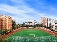 山阳职业技术教育中心2020年有哪些专业