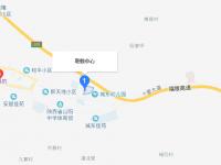 山阳职业技术教育中心地址在哪里