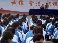 荔波职业高级中学网站网址