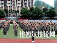 重庆第二财贸学校2020年报名条件、招生要求、招生对象