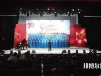 贵州化学工业学校2020年有哪些专业