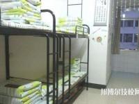 贵州化学工业学校2020年宿舍条件