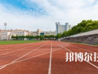 嘉峪关体育运动学校2020年招生简章