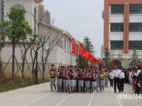 宜良县职业高级中学2020年有哪些专业
