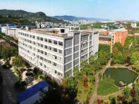 重庆万州技师学院2020年学费、收费多少