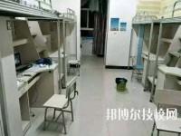 宜良县职业高级中学2020年宿舍条件