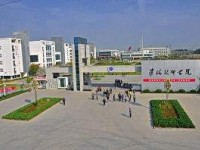 淮海技师学院2020年招生录取分数线