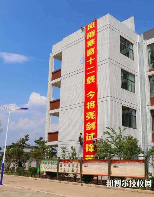 嵩明县职业高级中学2020年招生简章
