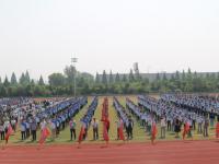 淮海技师学院2020年报名条件、招生要求、招生对象