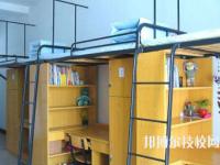 重庆万州技师学院2020年宿舍条件