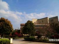 重庆万州技师学院地址在哪里