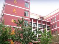 重庆药剂学校2020年招生简章
