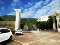 重庆万州技师学院怎么样、好不好