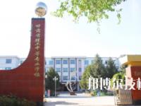 甘肃理工中等专业学校2020年招生简章