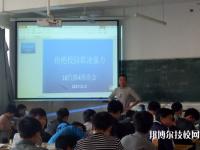 常宁职业中等专业学校网站网址