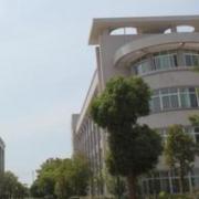 建德千岛交通职业学校