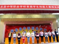 安龙职业技术学校2020年有哪些专业