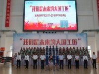 淮海技师学院2020年招生办联系电话