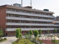安龙职业技术学校2020年招生办联系电话