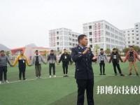 安龙职业技术学校网站网址