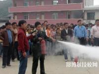 安龙职业技术学校怎么样、好不好