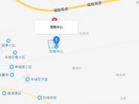 礼泉职业教育中心地址在哪里