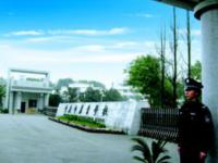 重庆第二农业学校2020年招生计划