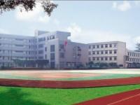 嵩明县职业高级中学2020年招生录取分数线