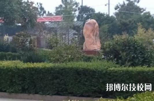 礼泉职业教育中心网站网址