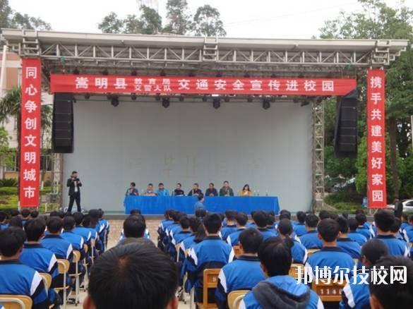 嵩明县职业高级中学2020年学费、收费多少