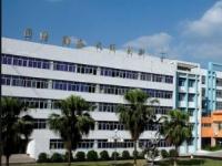 重庆第二农业学校2020年招生录取分数线