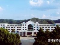 东阳第二职业技术学校怎么样、好不好