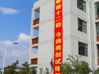 嵩明县职业高级中学2020年招生办联系电话