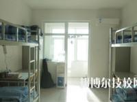 重庆第二农业学校2020年宿舍条件