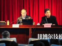 重庆第二农业学校2020年招生办联系电话