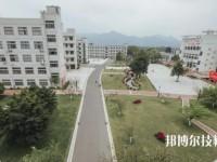金华九峰职业技术学校2020年招生简章