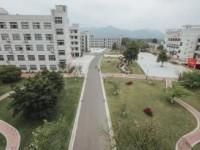 金华九峰职业技术学校2020年招生计划