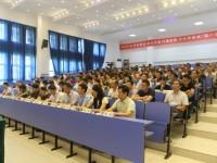 江苏常州技师学院2020年报名条件、招生要求、招生对象