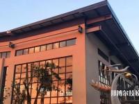 金华九峰职业技术学校2020年招生办联系电话