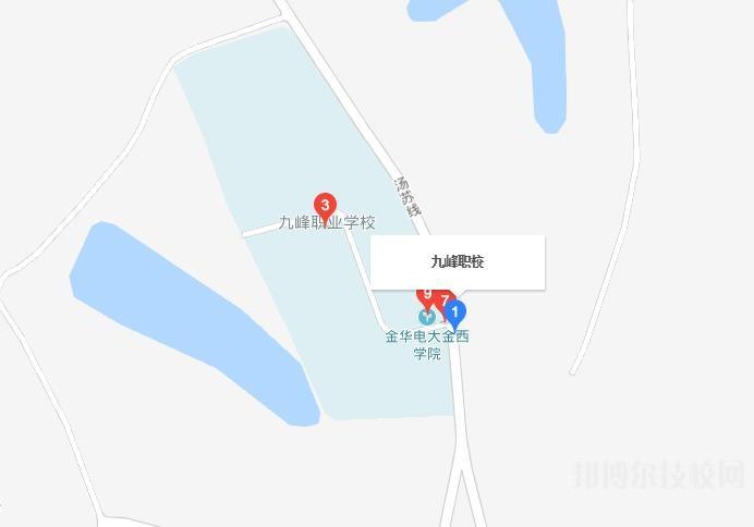 金华九峰职业技术学校地址在哪里